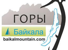 Горы Байкала, альпинистский клуб