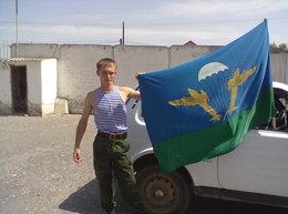 Алексей Горенков