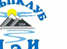 Клуб альпинистов и скалолазов МЭИ