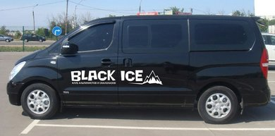 Альпклуб Black Ice