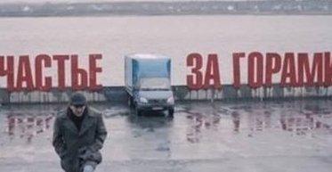 Рудик Гюлушанян