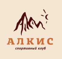 "Клуб скалолазания ""Алкис"""