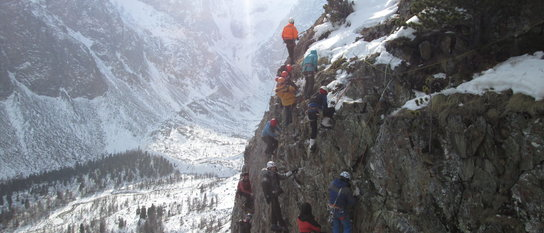 "Жетон ""Спасение в горах"" 2020"