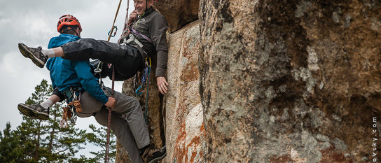 Открыт прием заявок на XХIV УТС Жетон «Спасение в горах»