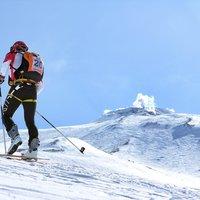 Международные соревнования по ски-альпинизму ISMF SERIES  «KAMCHATKA RACE»