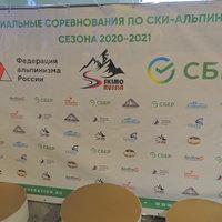 4 этап Кубка России по ски-альпинизму  2020-2021 гг.