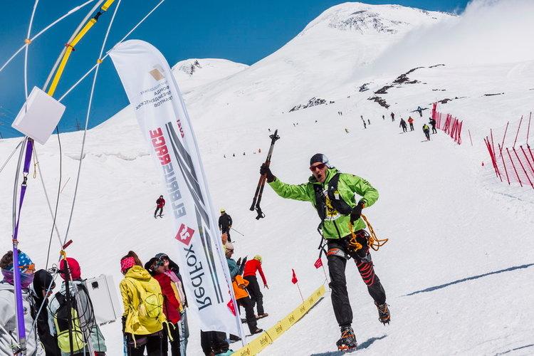 Кубок Победы. Red Fox Elbrus Race: Торжественное награждение