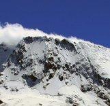 Регламент ВС по альпинизму 2020