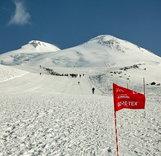 Фестиваль Elbrus Redfox Race отменен