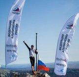 Результаты чемпионата России на Иремеле, скайраннинг-марафон