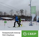 Чемпионат Москвы по ски-альпинизму 2020