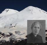 Первая женщина-альпинистка, покорившая Эльбрус