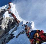 3-й этап Кубка России по альпинизму: требование предоставить результаты ПЦР-теста отменено