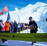 Кубок Победы. Red Fox Elbrus Race: Известны победители Вертикального километра!