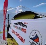Онлайн-трансляция скоростного восхождения на Западную вершину Эльбруса