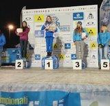 Екатерина Осичкина выиграла еще одно золото!