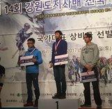 Победа на чемпионате Азии по ски-альпинизму