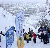 Чемпионат СЗФО по альпинизму завершен!