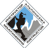 Список курсантов ЦШИ-2017