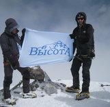 Восхождение на вершину Эльбрус в честь 25-летия Республики Ингушетия состоялось