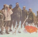 Из истории отечественного альпинизма. Часть 2