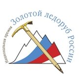 """Long-list премии """"Золотой ледоруб России 2014"""""""