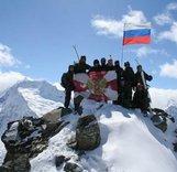 Состоялось 11-е совещание с силовыми ведомствами РФ
