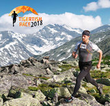"Регламент ""Tigertish Race 2018"""