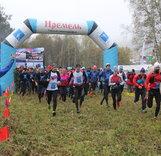 Чемпионат России Скайраннинг-марафон на вершину Большой Иремель