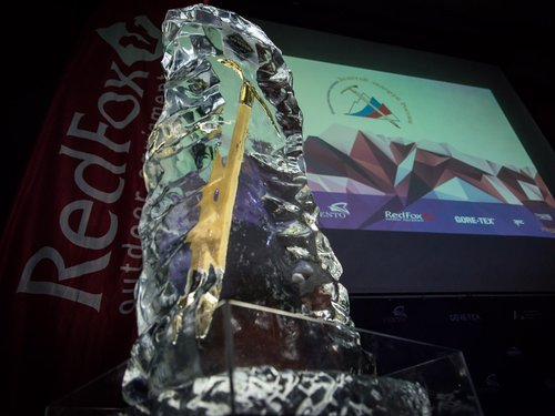 Лонг-лист премии «Золотой ледоруб России» 2021