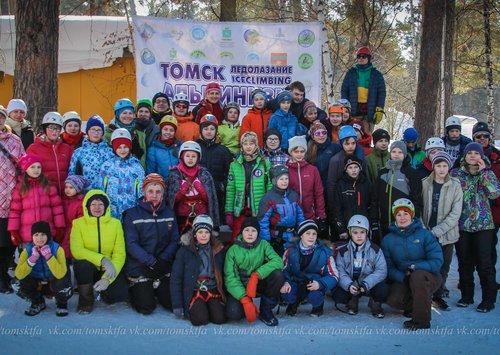 Закрытие молодежного сезона в Томске