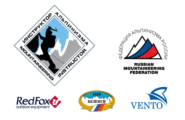 Закончен прием заявок в Центральную Школу Инструкторов 2021